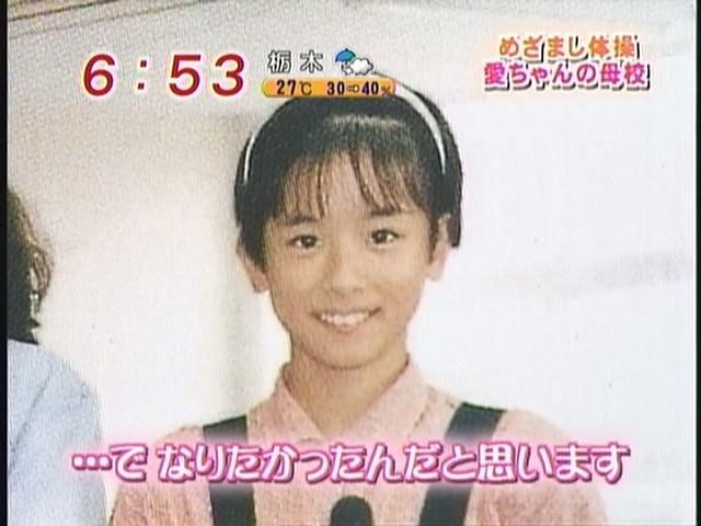皆藤愛子の画像49729